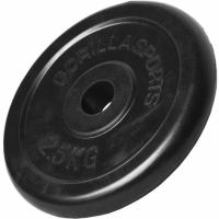 30mm Kuminen levypaino 2,5kg